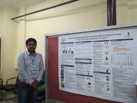 Srinivas's Poster